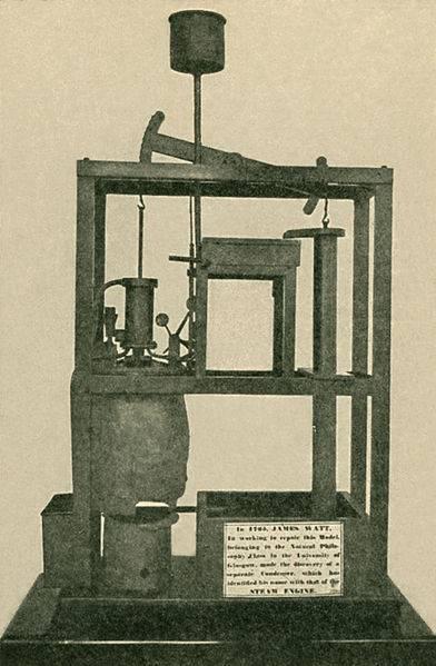 מנוע הקיטור הראשון שעליו ניתן הפטנט